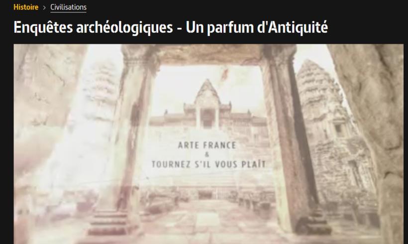 (Français) Enquête archéologique, un parfum d'antiquité